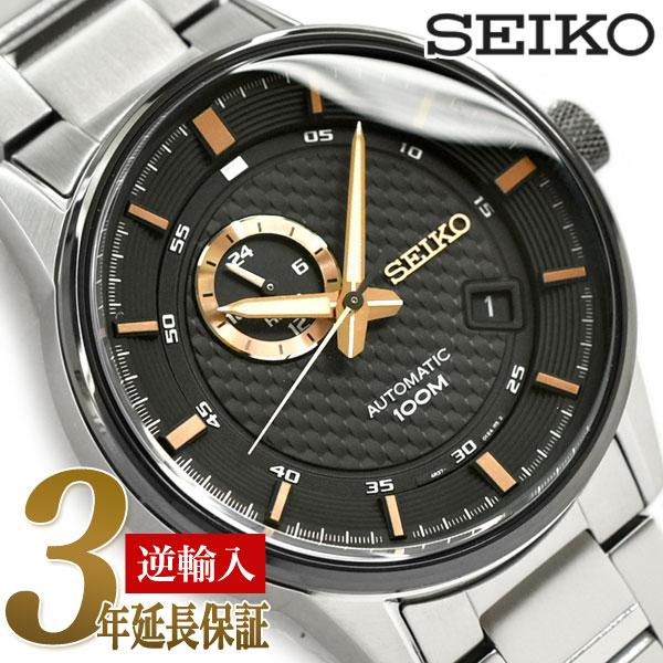 【逆輸入 SEIKO】セイコー 自動巻き 手巻き付き機械式 メンズ 腕時計 ブラックダイアル シルバー ステンレスベルト SSA389K1【あす楽】