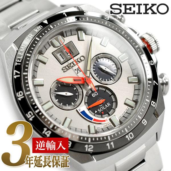 【逆輸入SEIKO PROSPEX】セイコー プロスペックス ソーラー クロノグラフ メンズ腕時計 シルバーダイアル ステンレスベルト SSC599P1【あす楽】
