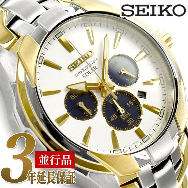 【逆輸入SEIKO】セイコー ソーラー クロノグラフ搭載 メンズ腕時計 ホワイトダイアル ステンレスベルト SSC634P1【あす楽】