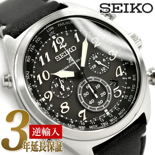 【逆輸入 SEIKO PROSPEX】セイコー プロスペックス ソーラー電波 メンズ 腕時計 ブラックダイアル レザーベルト SSG013P1【あす楽】