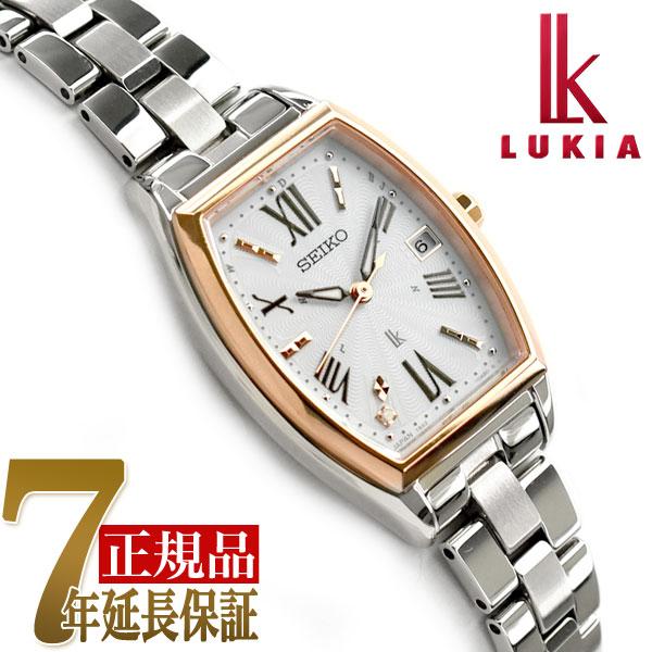 【母の日ギフト】【正規品】セイコー ルキア SEIKO LUKIA ソーラー 電波 レディース 腕時計 綾瀬はるか オンラインショップ 流通限定モデル ホワイト SSVW168