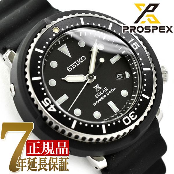 【おまけ付き】【SEIKO PROSPEX】セイコー プロスペックス ダイバースキューバ LOWERCASE プロデュース ダイバーズウォッチ ソーラー 腕時計 メンズ STBR007