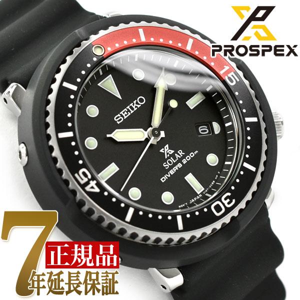 【おまけ付き】【SEIKO PROSPEX】セイコー プロスペックス ダイバースキューバ LOWERCASE プロデュース ダイバーズウォッチ ソーラー 腕時計 メンズ STBR009