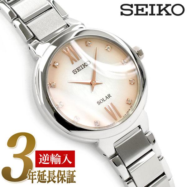 【逆輸入SEIKO】セイコー ソーラー レディース 腕時計 ピンクグラデーションダイアル ステンレスベルト SUP381P1【あす楽】