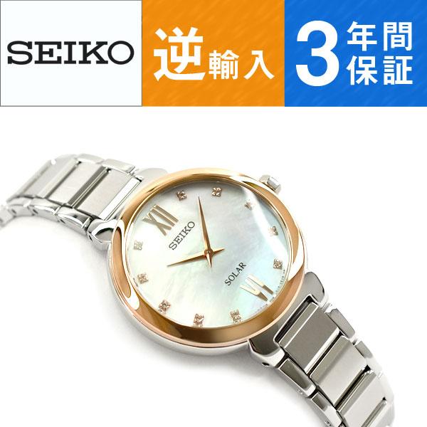 【逆輸入SEIKO】セイコー ソーラー レディース 腕時計 ホワイトシェルダイアル ステンレスベルト SUP382P1【あす楽】