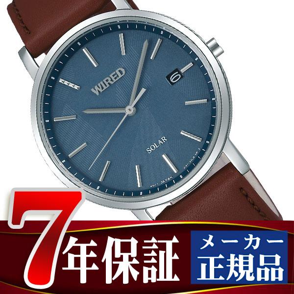 【SEIKO WIRED】セイコー ワイアード ペアスタイル ソーラー 腕時計 メンズ AGAD091