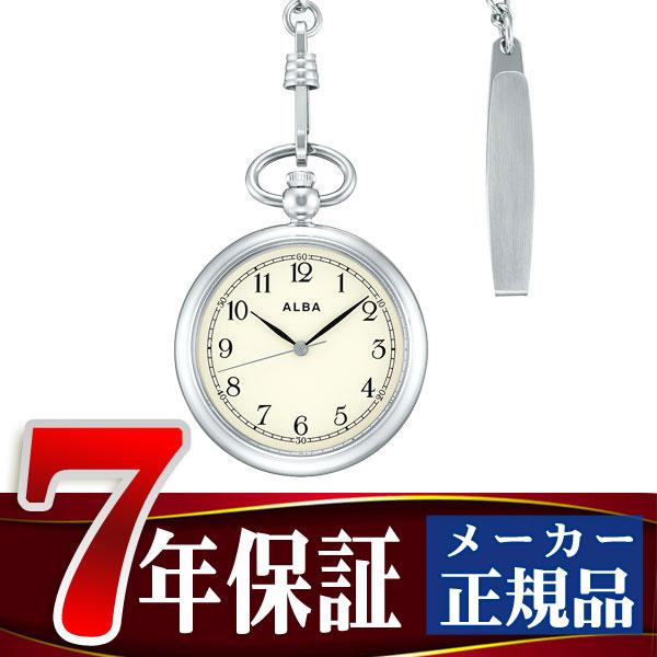 【SEIKO ALBA】セイコー アルバ ポケットウオッチ SEIKO ALBA POCKET WATCH 懐中時計 提げ時計 メンズ レディース AQGK445