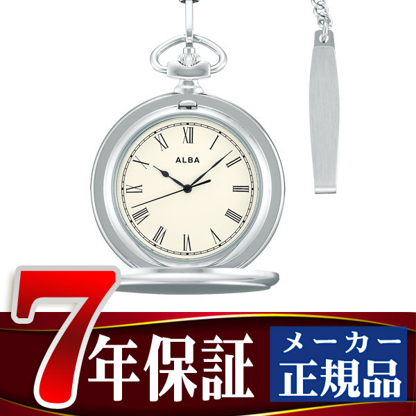 【SEIKO ALBA】セイコー アルバ ポケットウオッチ SEIKO ALBA POCKET WATCH 懐中時計 提げ時計 メンズ レディース AQGK448