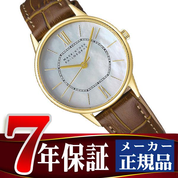 macintosh philosophy mackintosh philosophy quartz watch ladys seiko license model fcak990