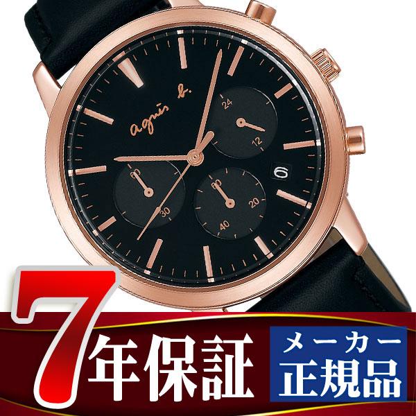アニエスベー agnes b. サム SAM メンズ 腕時計 ペアモデル FCRT966