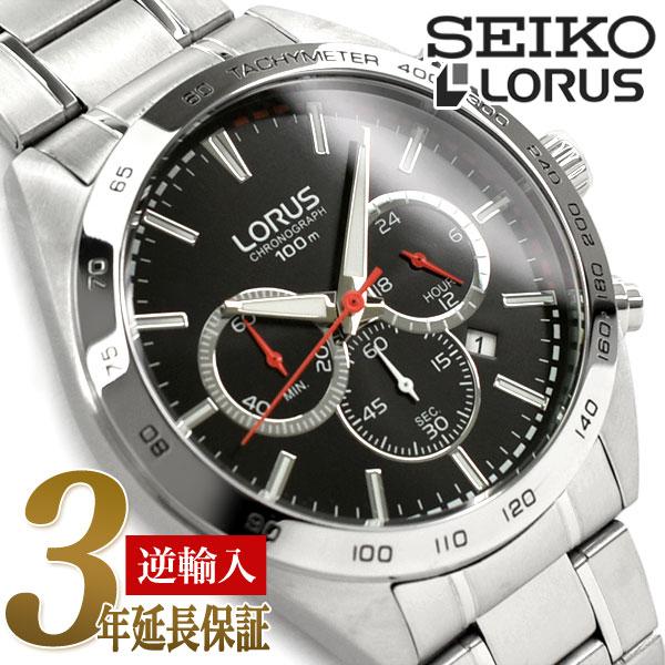 【逆輸入SEIKO LORUS】セイコー ローラス クォーツ メンズ クロノグラフ 腕時計 ブラックダイアル ステンレスベルト RT303GX9【あす楽】