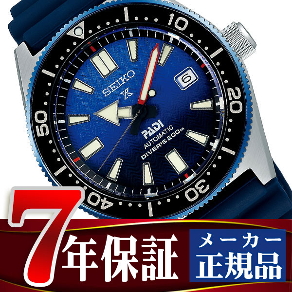 Seiko Specialty Store 3s Watch Men Navy Dial Sbdc055 With The Seiko