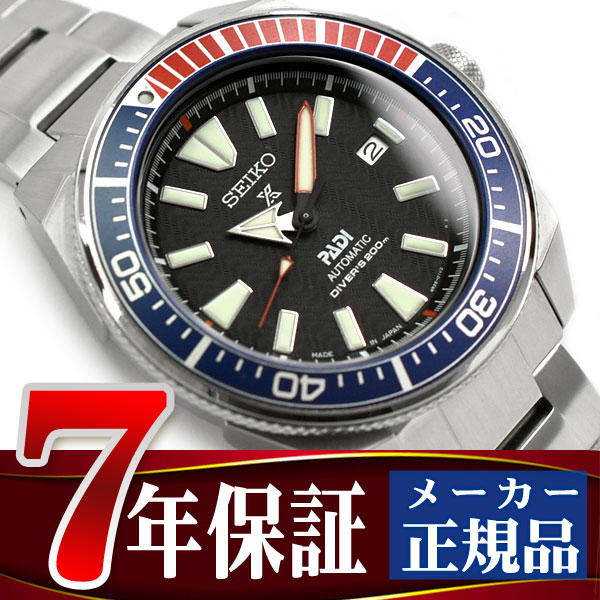 【SEIKO PROSPEX】セイコー プロスペックス ダイバースキューバ PADI コラボレーション 限定モデル パディ メカニカル 自動巻き 腕時計 メンズ SBDY011