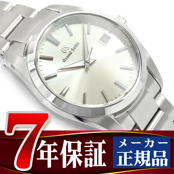 【GRAND SEIKO】グランドセイコー クオーツ メンズ 腕時計 SBGX263【あす楽】