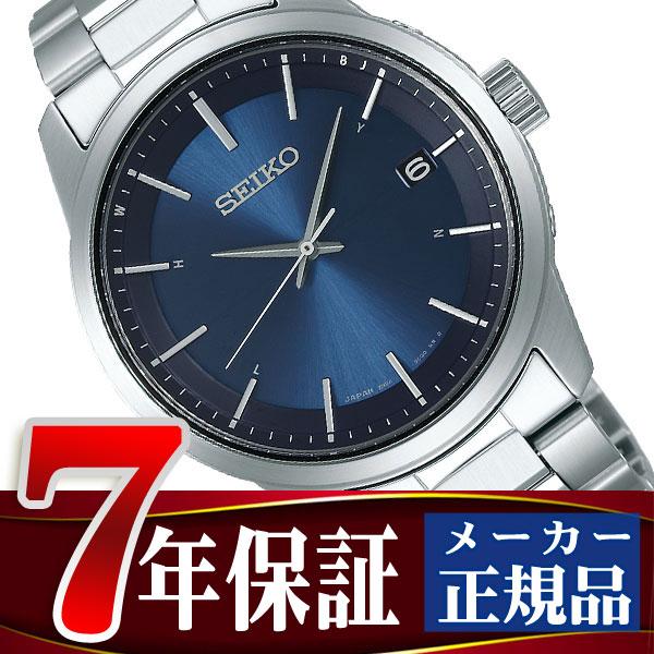 【SEIKO SELECTION】セイコー セレクション 電波 ソーラー 電波時計 腕時計 メンズ SBTM253