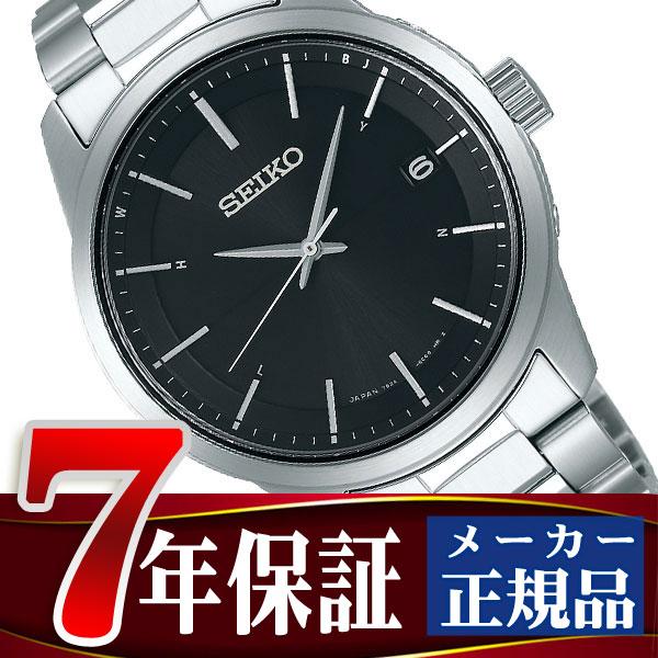 【SEIKO SELECTION】セイコー セレクション 電波 ソーラー 電波時計 腕時計 メンズ SBTM255
