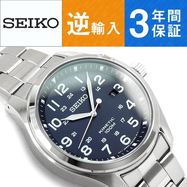 Seiko SEIKO kinetic quartz men's watch SKA721P1 black
