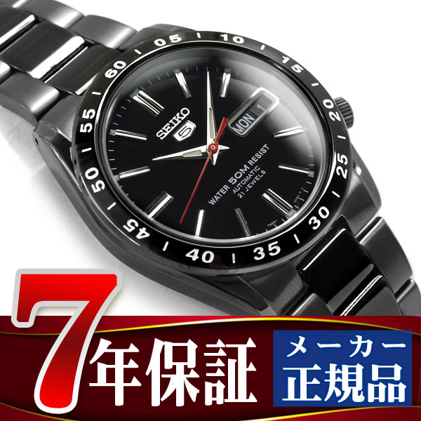 Seiko 5 Mens Automatic Watch Black Dial Black Ip Black Stainless Steel Belt Snke03k1