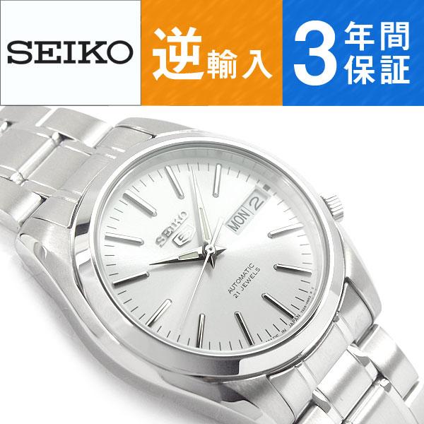 【日本製 逆輸入SEIKO5】セイコー SEIKO セイコー5 SEIKO 5 自動巻き 腕時計 SNKL41J1