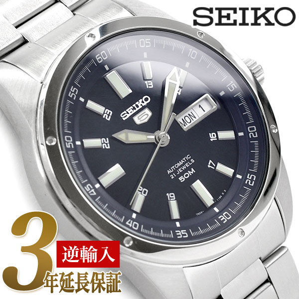 【逆輸入 SEIKO5】自動巻き機械式 メンズ 腕時計 ダークネイビーダイアル ステンレスベルト SNKN67K1【当店でのサイズ調整不可商品】【あす楽】