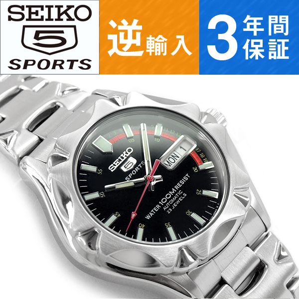 Seiko Seiko 5 Sports Automatic Reel Made In Japan 5 Sports Watch Snz449j1