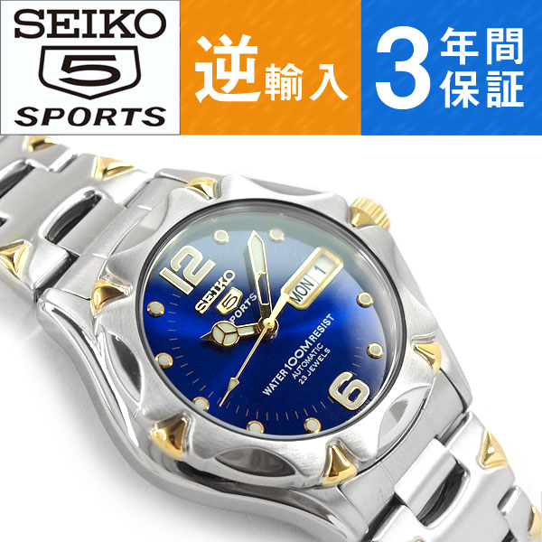 Seiko Seiko 5 Sports Automatic Reel Made In Japan 5 Sports Watch Snz458j1
