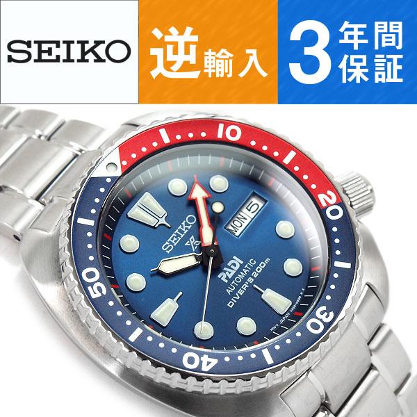 【逆輸入 SEIKO PROSPEX】セイコー プロスペックス 自動巻き 手巻き付き機械式 メンズ 腕時計 ダイバーズ ブルーダイアル ステンレスベルト SRPA21K1【あす楽】