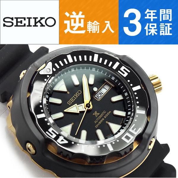 【日本製 逆輸入 SEIKO PROSPEX】セイコー プロスペックス 自動巻き 手巻き付き機械式 メンズ 腕時計 ツナ缶 ダイバーズ IPブラックベゼル ウレタンベルト SRPA82J1