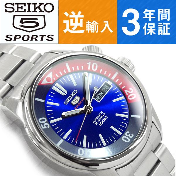 41e97f373 seiko specialty store 3s: SEIKO 5 sports men self-winding watch type ...