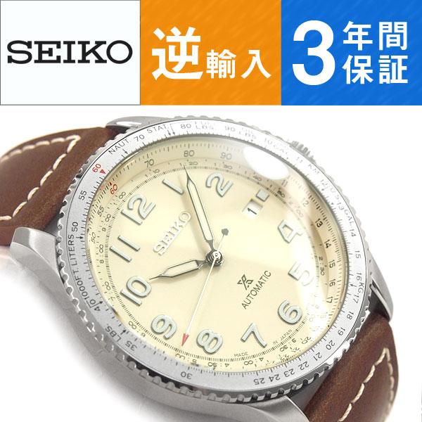 【日本製 逆輸入 SEIKO PROSPEX】セイコー プロスペックス 円形計算尺ベゼル 自動巻き 手巻き付き機械式 メンズ 腕時計 アイボリーダイアル ブラウン レザーベルト SRPB59J1
