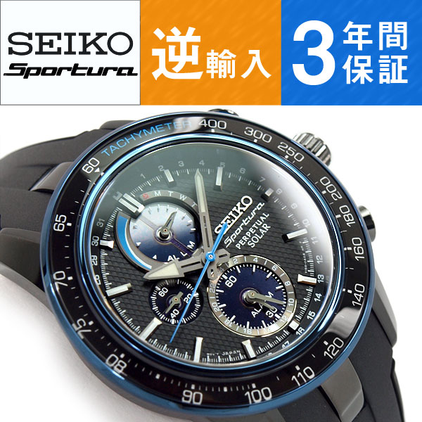 21ad8c4e4 Reimportation SEIKO Sportura SOLAR ALARM CHRONOGRAPH PERPETUAL CALENDAR men  watch SSC429P1