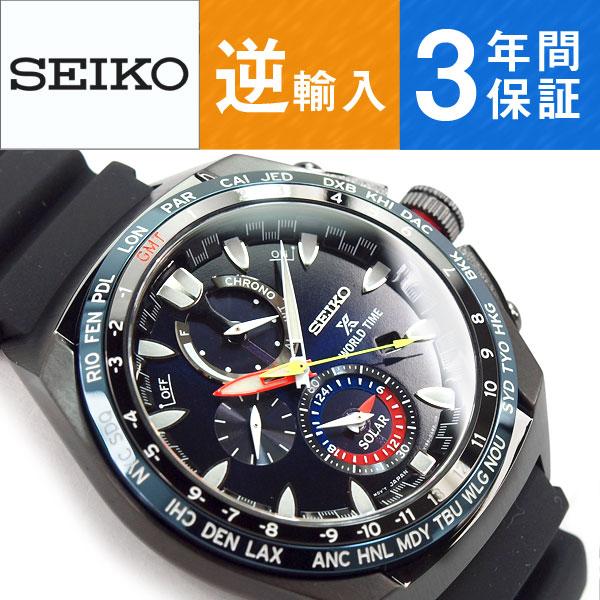 【逆輸入SEIKO PROSPEX】セイコー プロスペックス ソーラー ワールドタイム パワーリザーブ メンズ 腕時計 クロノグラフ ネイビーダイアル シリコンラバーベルト SSC551P1