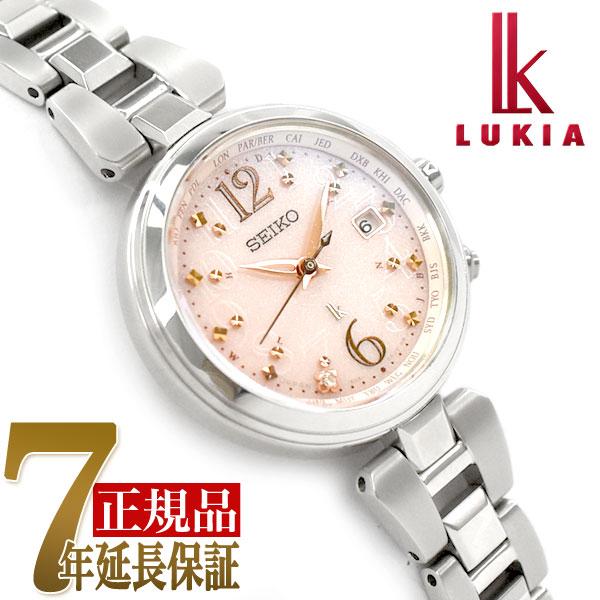 【母の日ギフト】【正規品】セイコー ルキア SEIKO LUKIA レディダイヤ Lady Diamond チタン ソーラー 電波 腕時計 レディース 綾瀬はるか SSQV047