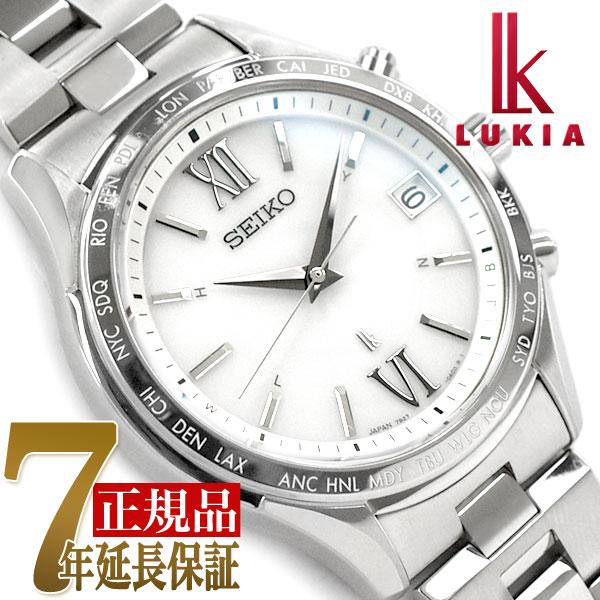 【正規品】セイコー ルキア SEIKO LUKIA ペアモデル ソーラー 電波 腕時計 メンズモデル 綾瀬はるか SSVH025
