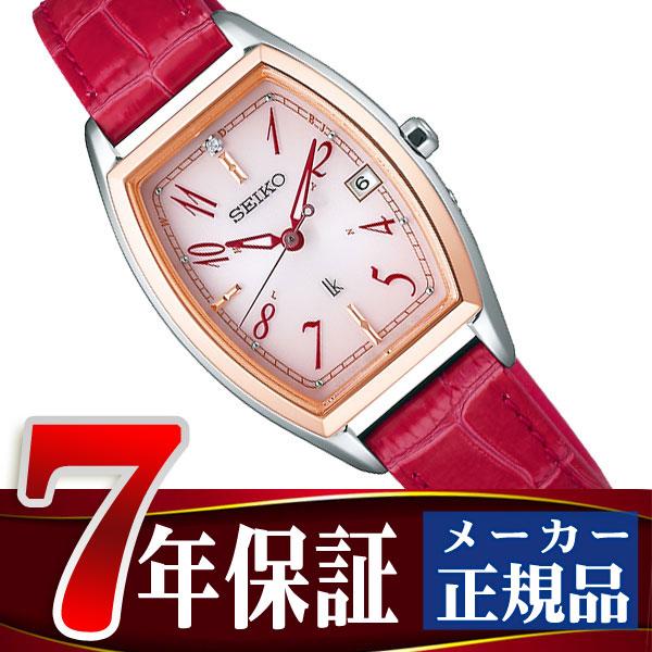 【おまけ付き】【正規品】セイコー ルキア SEIKO LUKIA レディダイヤ Lady Diamond ソーラー 電波 腕時計 レディース 綾瀬はるか オンラインショップ 流通限定モデル ピンク ダイアル SSVW122