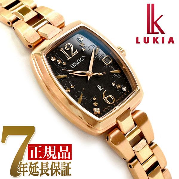 【SEIKO LUKIA】セイコー ルキア レディダイヤ Lady Diamond ソーラー 電波 腕時計 レディース 綾瀬はるか SSVW128