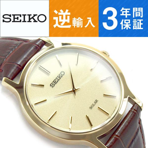 【逆輸入SEIKO】セイコー ソーラー ユニセックス レディース メンズ 腕時計 ゴールドダイアル ブラウンレザーベルト SUP870P1