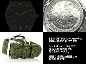 Seiko 5 men's automatic self-winding watch Matt silver case green mesh-belt SNZG09J1