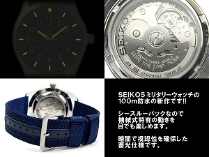 Seiko 5 men's automatic self-winding watch cases matte silver dial-Navy Navy mesh belt SNZG11J1