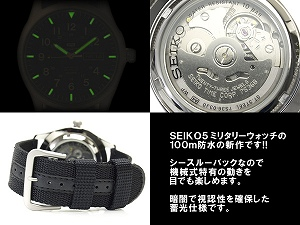 Seiko 5 men's automatic self-winding watch Matt silver case black dial mesh belt SNZG15J1