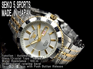 Seiko 5 sports mens automatic watch サイドゴールドベゼル Silver Dial stainless steel ゴールドコンビ belt SNZJ30J1