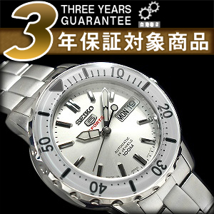 Seiko 5 manual & automatic winding boys size Watch Silver stainless steel belt SRP189J1