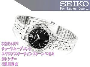 Seiko ladies watch black dial stainless steel belt SXDE45P1