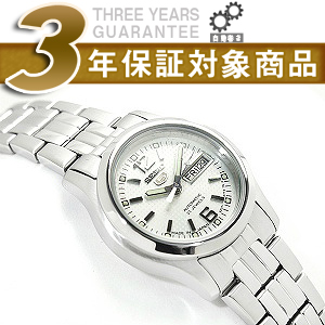 Seiko 5 automatic + manual winding ladies Watch Silver Dial silver stainless steel belt SYMJ29J1