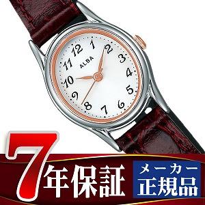 【SEIKO ALBA】セイコー アルバ スタンダード レディース 腕時計 ホワイト×ダークレッド AIHK003 【正規品】