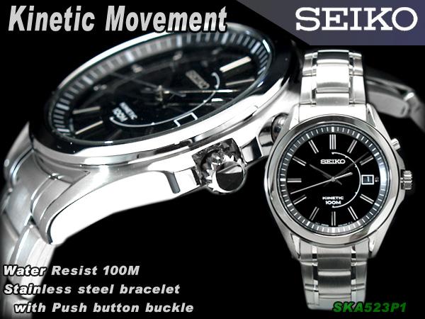 Seiko men's watch black dial stainless steel belt SKA523P1