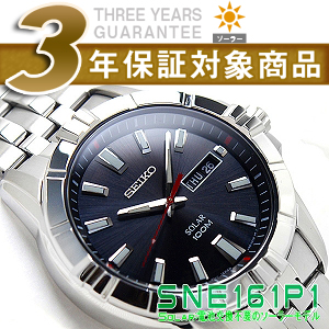 Seiko men's watches solar date black dial silver stainless steel belt SNE161P1