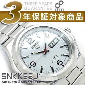 精工5男子的自动卷手表白拨盘银子搭挡不锈钢皮带SNKK55J1