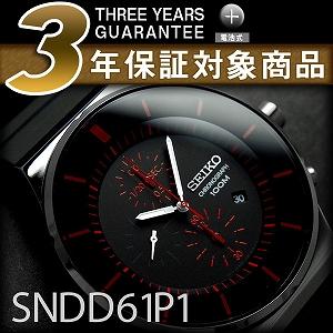 seiko specialty store 3s rakuten global market seiko seiko chronograph men watch black x red dial black urethane belt sndd61p1