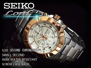 Load Seiko chronograph men's watch White x dial rose gold-silver x rose duo stainless steel belt SNDD76P1